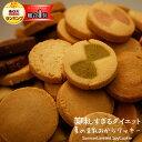【夏の豆乳おからクッキーダイエット】夏限定8つのダイエットクッキーがサクサクッと焼きあがりました!実力派パティ…