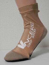 Vincere Grip Socks ヌード