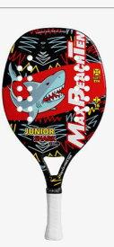 MBT Shark
