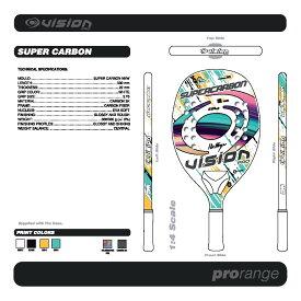 Vision Super Carbon