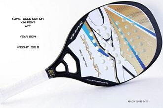 비치 테니스 라켓 DRANIX GOLD EDITION