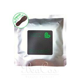 アリミノ ピース プロデザインハードワックス (チョコ) 80g×1パック 詰替用【メール便送料無料!】