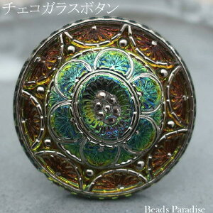 チェコガラスボタン【437】(1個入り)丸型32mm(12047/14 グリーン/パープル/シルバー)