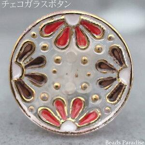 チェコガラスボタン【30】(1個入り) 丸型18mm(花柄レッド/ブラウン 5000/01)