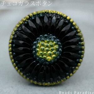 チェコガラスボタン【353】(1個入り) 丸型27mm(3638/03 ブラック/グリーンフラワー)