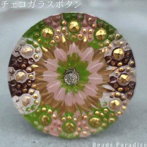 チェコガラスボタン【50】(1個入り)丸型27mm(86/12/07 ライトグリーン/ピンク/ブラウンストライブ)