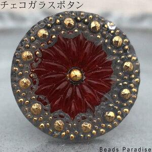 チェコガラスボタン(1個入り)【413】丸型27mm(86/00 グレー/レッド/ゴールドドット)