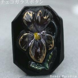 チェコガラスボタン【6】(1個入り) 四角型22×16mm(5011/02 ブラック/ヴァイオレット)