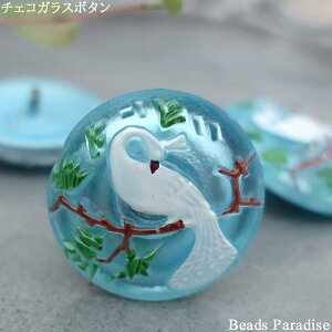 チェコガラスボタン(1個入り)【496】 丸型22mm(4024/10/A ライトブルー/バード)