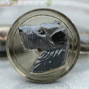 チェコガラスボタン【98】(1個入り)丸型27mm(4008/01 グレー/ドッグ)