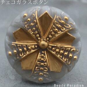 チェコガラスボタン【159】(1個入り)丸型22mm(88/4601/12229 グレイ/ゴールド)