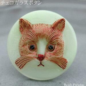 チェコガラスボタン【289】(1個入り)丸型27mm(CAT/43-Green グリーン/キャット)