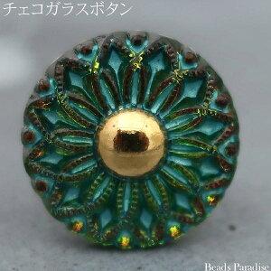 チェコガラスボタン(1個入り)丸型18mm(SP-223 グリーン/パープル・ゴールドポイント)