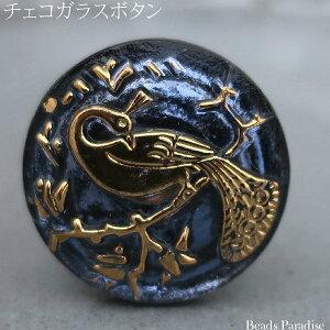 チェコガラスボタン【481】(1個入り)丸型22mm(4024/10/13 ブルー/ゴールドバード)