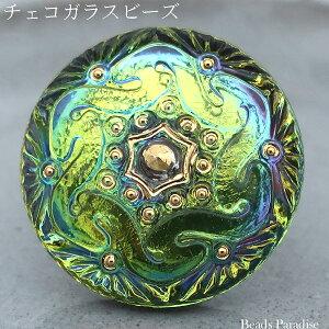 チェコガラスボタン【60】(1個入り)丸型27mm(2819/12 イエローグリーン/オーロラ/ゴールド)