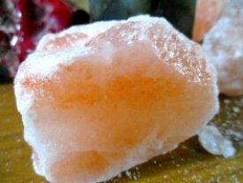ヒマラヤ岩塩 ピンク岩塩−21/原石岩塩 鉱物原石