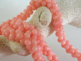 珊瑚 パーツ 珊瑚 ビーズ ビンクの珊瑚 ビーズ アクセサリーパーツ−102/ビンク 珊瑚