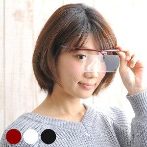 眼鏡ルーペ 拡大鏡 敬老の日 老眼鏡 メガネルーペ 1.6倍 NEW ズームシニアグラス オーバーグラス 長寿祝い  【送料無料】
