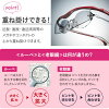 하즈키르페라지 정규품(클리어 렌즈) 확대경 안경 일본제 확대경 돋보기 블루 라이트 컷 스마트폰 1.32 1.6 1.85 1.32배 1.6배 1.85배 경로의 날 선물 기프트 Hazuki