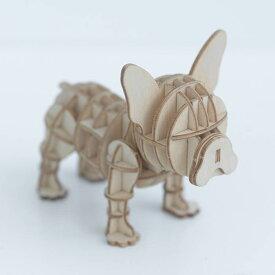 立体パズル 木製 Wooden Art ki-gu-mi フレンチブルドッグ クラフト キット ハンドメイド 手作り インテリア 知育 リハビリ 犬 いぬ dog 動物 【あす楽対応】