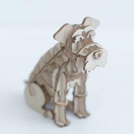 立体パズル 木製 Wooden Art ki-gu-mi ミニチュアシュナウザー クラフト キット ハンドメイド 手作り 知育 リハビリ 犬 いぬ dog 動物 【あす楽対応】