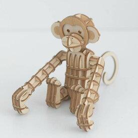 立体パズル 木製 Wooden Art ki-gu-mi サル クラフト キット ハンドメイド 手作り インテリア 知育 リハビリ サル 猿 動物 【あす楽対応】