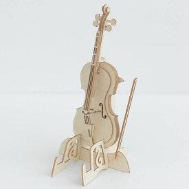 立体パズル 木製 Wooden Art ki-gu-mi チェロ スマホスタンド クラフト キット ハンドメイド 手作り インテリア 知育 リハビリ 【あす楽対応】