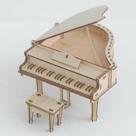 立体パズル 木製 Wooden Art ki-gu-mi ピアノ 小物入れ クラフト キット ハンドメイド 手作り インテリア 知育 リハビリ 【あす楽対応】