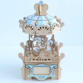 立体パズル 木製 Wooden Art ki-gu-mi オルゴール付き メリーゴーランド クラフト キット ハンドメイド 手作り インテリア 知育 リハビリ オルゴール 【あす楽対応】 【送料無料】