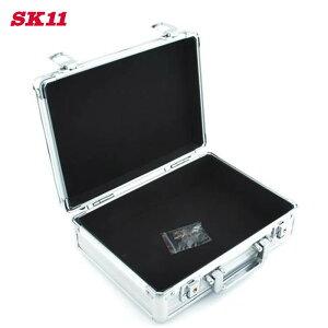 藤原産業 SK11 アルミケース 280×230×95mm AT-10S 工具ケース 工具箱 工具収納 鍵付き 軽量 ホビーケース