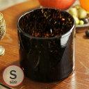 花瓶 ガラス フラワーベース 漆黒のヒョウ柄 筒形S アンバー S 778-980-038 _PP02 花器 花器 フラワーベース 豹柄 …