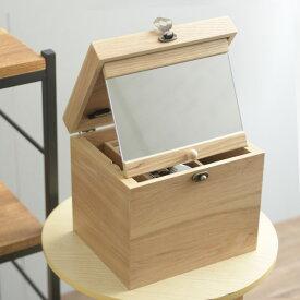 アクセサリー 収納 ナチュラルウッド 横型 コスメボックス ワイドミラー 木製 メイクボックス コスメティック 鏡 北欧 姫系 おしゃれ かわいい シンプル ナチュラル