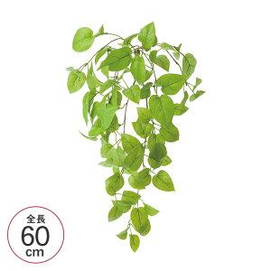 ライムポトスブッシュ ライトグリーン GL-5222 造花マット 壁面緑化 おしゃれ フェイクグリーン 業務用 施設 オフィス 店舗 装飾