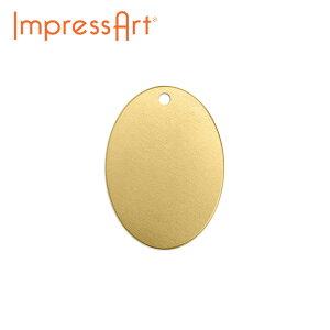 ネームタグ 刻印 名入れ インプレスアート プレート 楕円 真鍮 U3010/1 ネームプレート アルファベット レザー メッセージ DIY ドッグプレート ドッグタグ 首輪 レザークラフト 名札