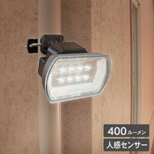 防犯ライト 人感センサー フリーアーム式 LEDライト ワイドタイプ(4.5W×1灯) LED−150 センサーライト 自動点灯 駐車場 玄関 自宅 倉庫 屋外 ベランダ 乾電池 電池式
