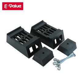 電動工具 藤原産業 E-Value ソーホースブラケット(2コ入) SAWHORSE 作業台 脚 組立キット 木材 ツーバイフォー アウトドア 軽作業 テーブル DIY