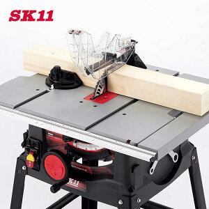 藤原産業 SK11 テーブルソー 225mm STS-255ET 木材 曲線 切断 細工切断 木工 ハンドクラフト 鋸刃 糸のこ 糸ノコ ノコギリ 電動のこぎり 【送料無料】