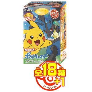 フルタ製菓 ポケットモンスター チョコエッグ 1Box10個入