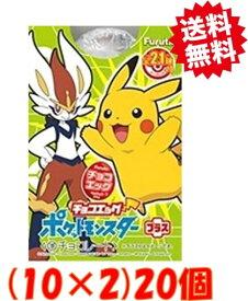 フルタ製菓 チョコエッグ ポケットモンスタープラス 20個入(10×2)