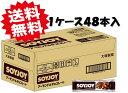 大塚製薬 ソイジョイ アーモンド&チョコレート 30g×48本