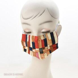 ペーパーナプキンで作る使い捨てマスク材料セットtypeB21 ウッド&ペンティング【材料セット】【手作りマスク】