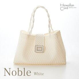 キット/ハワイアンコードで作るノーブルバッグ ホワイト【手作りバッグ】【ハンドメイド/手芸/クラフト】