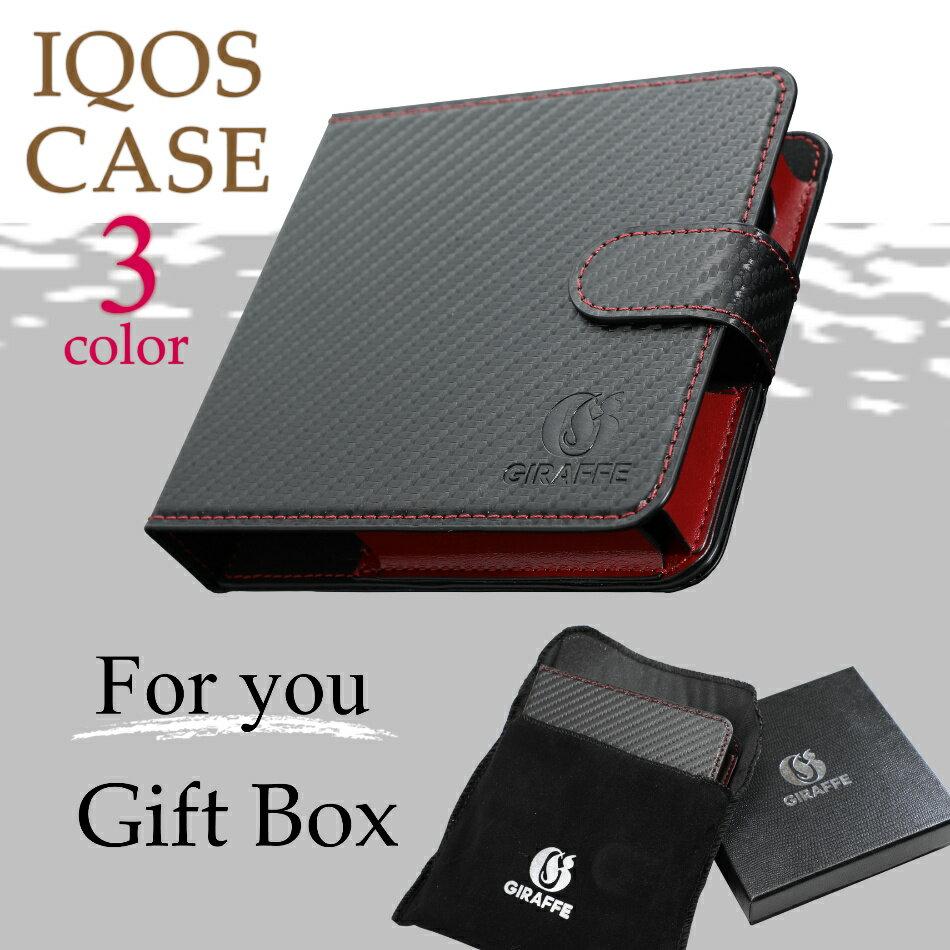iQOS ケース レザー 手帳型 カーボン 人気 ギフト icos ケース