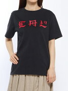 [RakutenBRANDAVENUE]CALOLINE/ロゴプリントTシャツキャル・オー・ラインRayBEAMSレイビームスRayBEAMSビームスウイメンカットソー【送料無料】