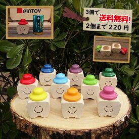 【3個で送料無料】【2個まで220円】乳歯入れ 乳歯ケース