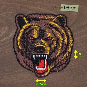 アイロンワッペン( 熊 )(Lサイズ)