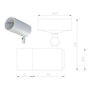 【本日Maxポイント還元中!】スポットライトe11口金LED電球用ライト照明器具LED対応スポット照明食卓用インテリアレールライトE11FL-K黒E11FL-W白電球別売りビームテック