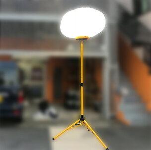 LEDバルーン投光器ポータブル三脚セット63W電球付btbl100-tripod-63