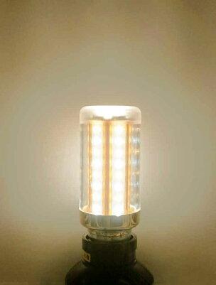 LED電球E26T型電球色昼光色白色スイッチで調色LDA6MIXビームテック