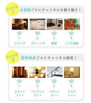 SMOOVE調光調色LED電球玄関廊下寝室リビング食卓キッチン洗面台*LDA8W2C-C60RC